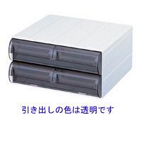 サカセカセッターシステム HA5-S072 WH-CL 1セット(6個入) サカセ化学工業 (直送品)