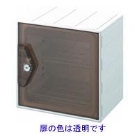 サカセカセッターシステム HA5-SB81 WH-CL 1セット(4個入) サカセ化学工業 (直送品)