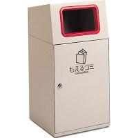 テラモト ニートST(もえるゴミ用) 赤 DS1860116 (直送品)
