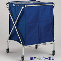 <LOHACO> テラモト BMダストカー(大)袋セット 紺 DS-900-101-7 (直送品)画像