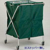 テラモト BMダストカー(大)袋セット 緑 DS9001011 (直送品)