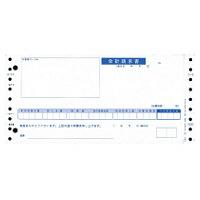 OBC 合計請求書 4028 1箱(1000枚入) (取寄品)