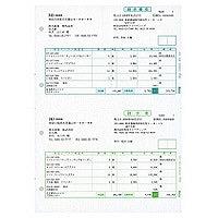 弥生 納品書 334401 1箱(1000枚入)