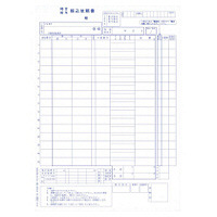 OBC 単票銀行振込依頼書 4106 1箱(300セット入) (取寄品)