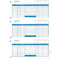 ピー・シー・エー 振替伝票A単票紙 PA1221F 1箱(1000枚入)