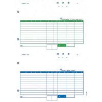 ピー・シー・エー 納品書(納+請) 単票紙 PA1306F 1箱(500枚入)