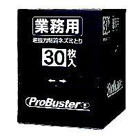 粘着ねずみとりシート業務用 PN0422 1パック(30枚入) shimada (直送品)
