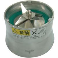 大同化工 錠剤粉砕機スマッシャー用ミキサー部 (直送品)