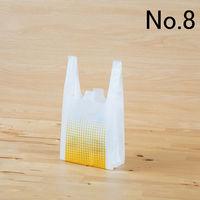 「現場のチカラ」中身が透けにくい ケアルックデザイン レジ袋 イエロー No.8 1袋(100枚入) アスクル