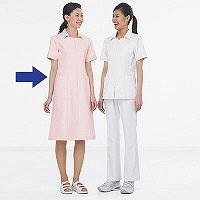 KAZEN ワンピース半袖 (ナースワンピース) 医療白衣 ピンク S 003-23 (直送品)