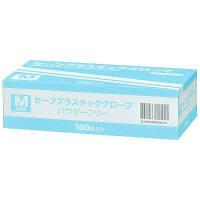 山善 セーフプラスチックグローブ M 粉なし(パウダーフリー) YTB-M 1ケース(1000枚:100枚入×10箱) (使い捨て手袋)