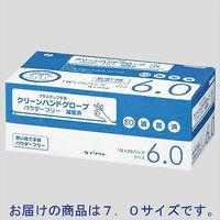 イワツキ クリーンハンド 滅菌済 7.0サイズ 004-41532 1箱(20双入) (使い捨て手袋)