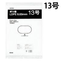 アスクルオリジナル ポリ袋(規格袋) LDPE・透明 0.03mm厚 13号 260mm×380mm 1箱(2500枚:100枚入×25袋)