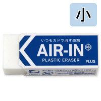 プラス 消しゴム エアイン 小 ER-060AI 1セット(10個:1個×10)