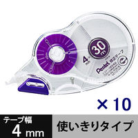 ぺんてる 30m修正テープ 使い切り 4mm幅 紫 XZT514-W 1箱(10個入)