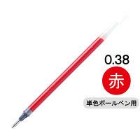 三菱鉛筆(uni) ゲルインクボールペン替芯 シグノ 0.38mm UMR-1 赤 1本