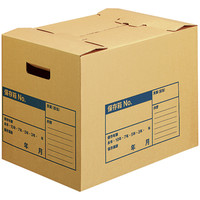 コクヨ 文書保存箱A3ファイル用 フタ差し込み式 A3-FBX1 1箱(10枚入)