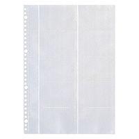 リヒトラブ 名刺帳 交換名刺用替えポケット G49050 1箱(200枚:20枚入×10袋)