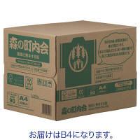 森の町内会コピー用紙FSC認証MX B4 1箱(2500枚:500枚入×5冊) 三菱製紙