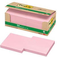 ポストイット 付箋 ふせん 通常粘着 ノート 75×75mm ピンク 1セット(20冊入) スリーエム 6541-P