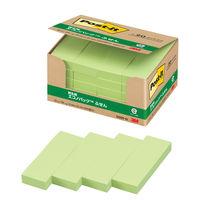 スリーエム ポスト・イット(R)ふせん 100%再生紙シリーズ 75×25mm グリーン 5001-G 1セット(20冊入×2箱)