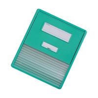 リヒトラブ カードインデックス(カーデックス) A4 ポケット数/11 グリーン HC111C-3 (直送品)
