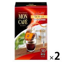【ドリップコーヒー】モンカフェ モカブレンド 1セット(60袋:30袋入×2箱)