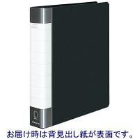 コクヨ クリヤーブック タフボディ(替紙式) A4タテ 黒 ラ-J740D 1箱(4冊入)