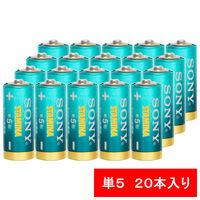 ソニー アルカリ乾電池「スタミナ」 単5形 LR1SG-2BHD 1パック(20本:10本入×2個)