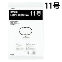 「現場のチカラ」ポリ規格袋(LDPE・透明) 0.03mm厚 11号 200mm×300mm 食品対応 LDKI30ー11 1セット(1000枚) アスクル