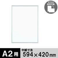 アートプリントジャパン クイックパネル A2(外寸:617×443mm) シルバー 1箱(12枚入)