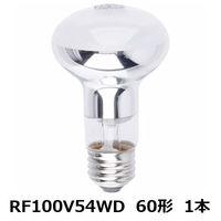 パナソニック 屋内用レフ電球 60W形 RF100V54WD 1箱(20個入)