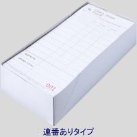 アスクル CHECK SHEET お会計票 単票連番あり 8000枚(500枚×16箱)