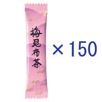 大井川茶園 インスタント梅昆布茶 スティックタイプ 1セット(150本:50本入×3袋)