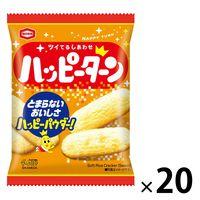 亀田製菓 ハッピーターン 20袋