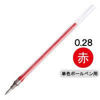 三菱鉛筆(uni) ゲルインクボールペン替芯 シグノ 超極細0.28mm UMR-1-28 赤 1本