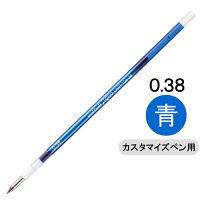 三菱鉛筆(uni) スタイルフィットリフィル芯 シグノインク 0.38mm 青 UMR-109-38 1本