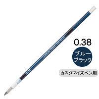 三菱鉛筆(uni) スタイルフィットリフィル芯 シグノインク 0.38mm ブルーブラック UMR-109-38 1本