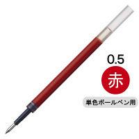 三菱鉛筆(uni) ノック式ユニボールシグノRT替芯 0.5mm UMR-85N 赤 1本