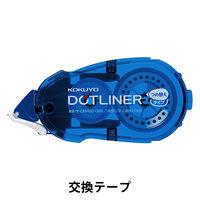テープのり ドットライナー しっかり貼るタイプ 詰め替えテープ タ-D400N-08 10個 コクヨ