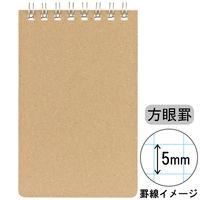 今村紙工 ツインリングメモ 1袋(20冊入)