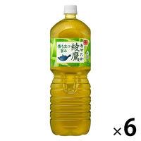 綾鷹 2.0L 1箱(6本入)