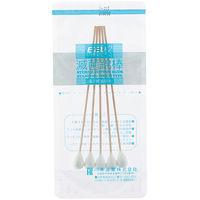 滅菌綿棒 スタンドパウチ 023-412650 1箱(5本入×70袋) 川本産業