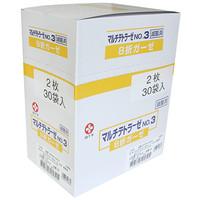 白十字 マルチテトラーゼ 滅菌済 8折×2枚入 14836 1箱(30袋入)
