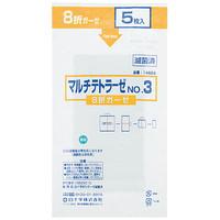 白十字 マルチテトラーゼ 滅菌済 8折×5枚入 14824 1箱(20袋入)