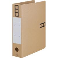 アスクル パイプ式ファイル A4タテ とじ厚50mm 40冊 シブイロ ベージュ