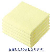 ペールカラーバスタオル イエロー 1箱(60枚:5枚入×12パック)