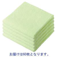 ペールカラーバスタオル グリーン 1箱(60枚:5枚入×12パック)