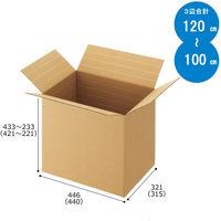 【底面A3】 容量可変ダンボール(深型宅配タイプ) A3×高さ233〜433mm 1セット(60枚:20枚入×3梱包)