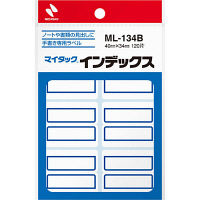ニチバン マイタック(R)インデックス 特大(34×40mm) 青 ML-134B 1箱(1200片:120片入×10袋)